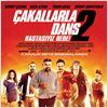 Cakallarla Dans 2 - Tanz der Schakale : poster