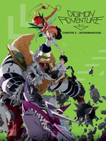 Digimon Adventure Tri. 2: Bestimmung