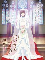 Mademoiselle Hanamura #2 - Eine Romanze in Tokyo