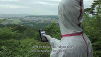 Furusato Trailer OmU