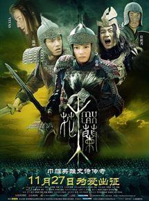 Mulan Legende Einer Kriegerin