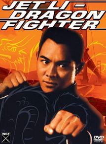 Defector: Karate-Kickboxer