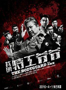 Download movie world war z 2013