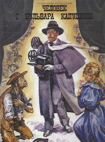 Der Mann vom Kapuzinerboulevard