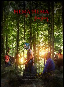 Hema Hema - Sing Me A Song While I Wait