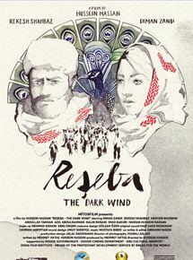 Reseba - The Dark Wind