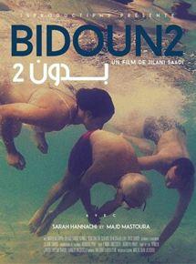Bidoun 2