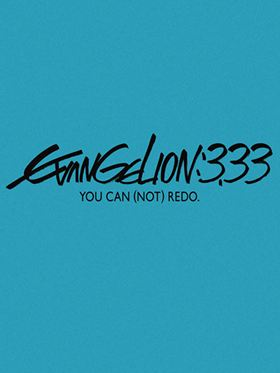 Evangelion: 3.33 - You Can (Not) Redo