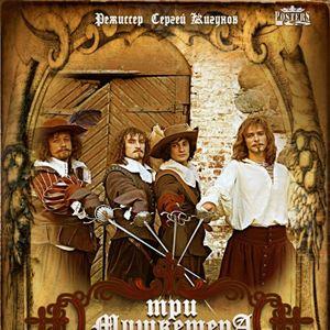 die drei musketiere kampf um frankreichs krone