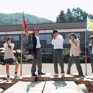 Assassination Classroom 1 : Bild Haswgawa Titi, Kenji Sugawara (II), Masaki Suda, Miku Uehara, Seika Taketomi