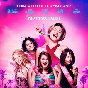 Girls Night Out Film