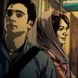 Teheran Tabu : Bild