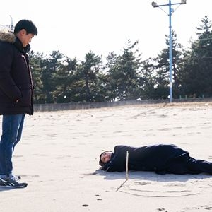 On The Beach At Night Alone : Bild Jae-hong Ahn, Min-Hee Kim