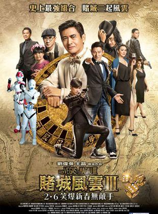 The Man From Macau III