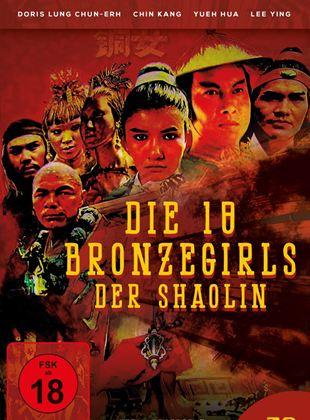 Die 18 Bronzegirls der Shaolin