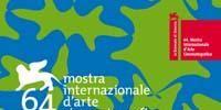 Venedig 2007 - Übersicht der Wettbewerbsfilme