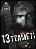 13 (Tzameti)