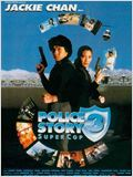 Police Story 3 - Supercop