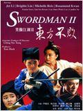 Swordman 2