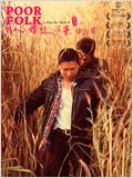Qiong ren, liu lian, ma yao, tou du ke
