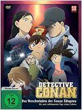 Detektiv Conan TV-Special: Das Verschwinden des Conan Edogawa