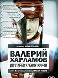 Valery Kharlamov. Nachspielzeit.