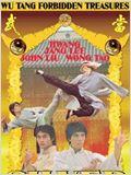 Die Zwillingsbrüder von Bruce Lee