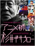 Animation Maestro Gisaburo