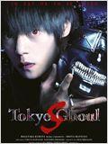 Tokyo Ghoul [S]