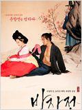 Bang Ja Jeon