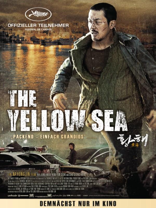 the yellow sea film 2011. Black Bedroom Furniture Sets. Home Design Ideas
