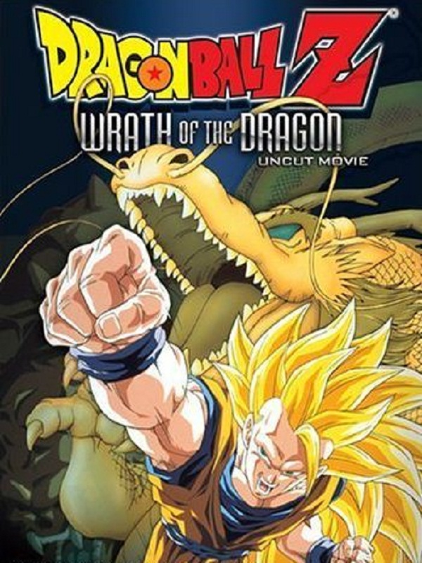 Dragon ball z drachenfaust ryuuken film 1995 for Dragon ball z bathroom