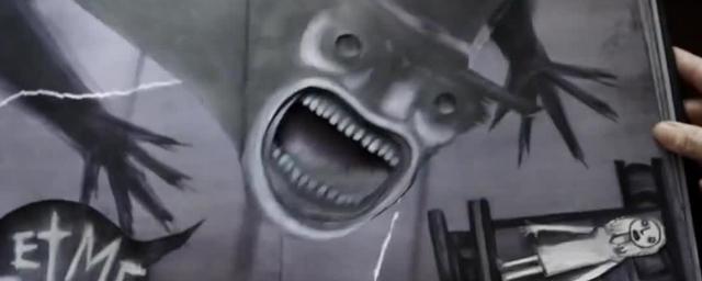 monster im schrank