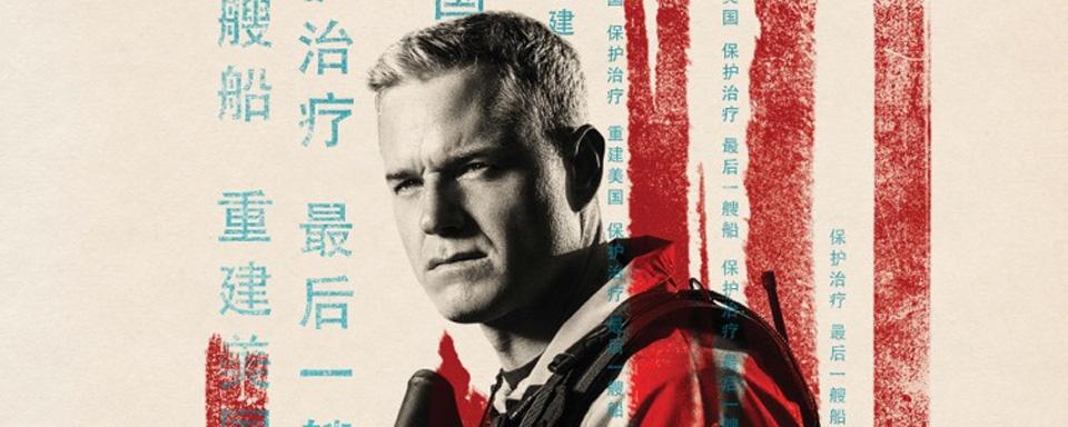 amerikanische action serien