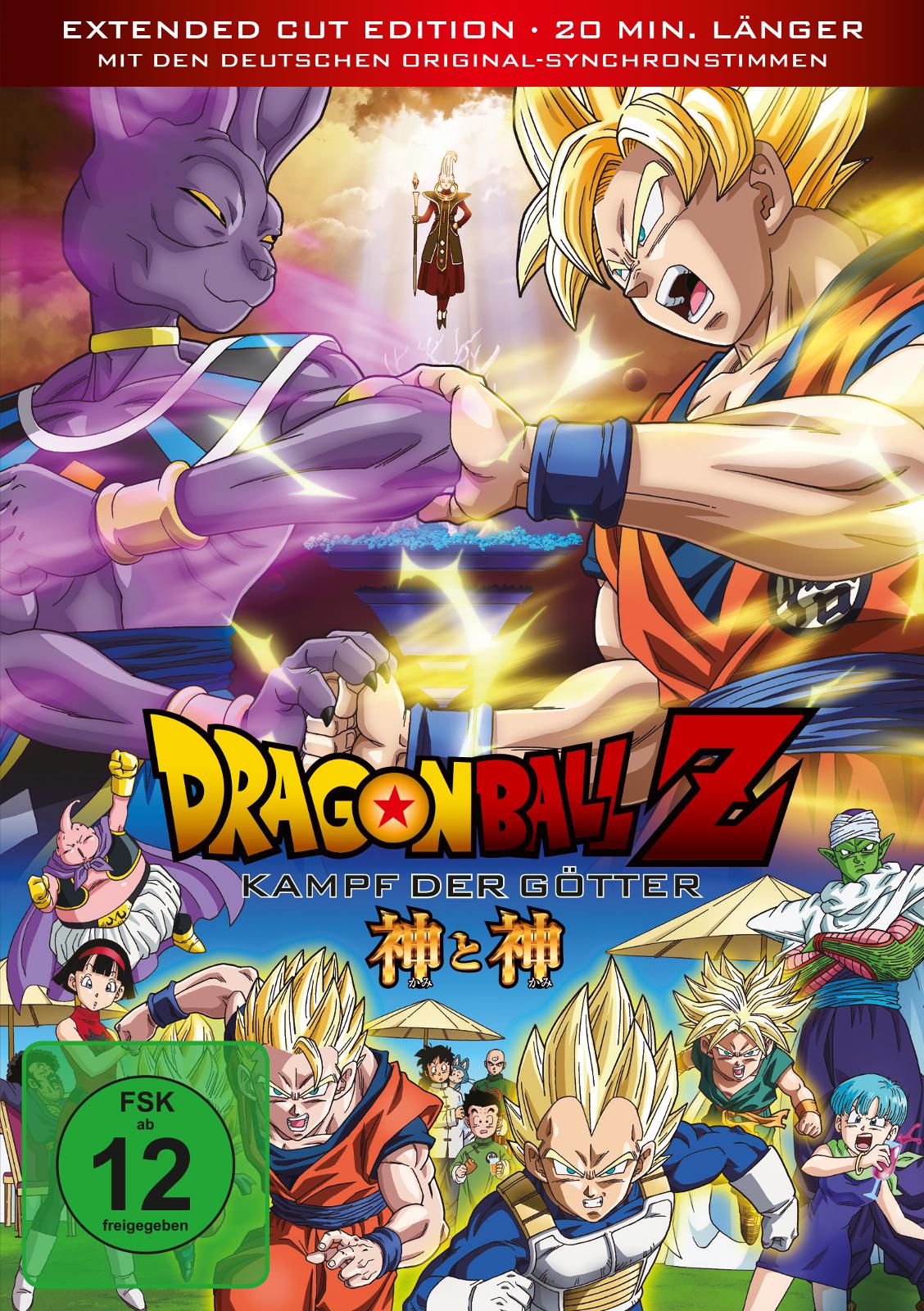 Dragonball Z HD Stream - streamit.to