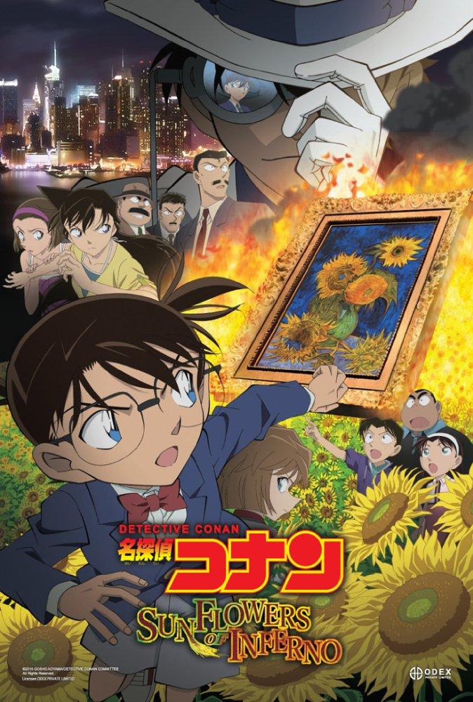 Detektiv Conan Filme Online
