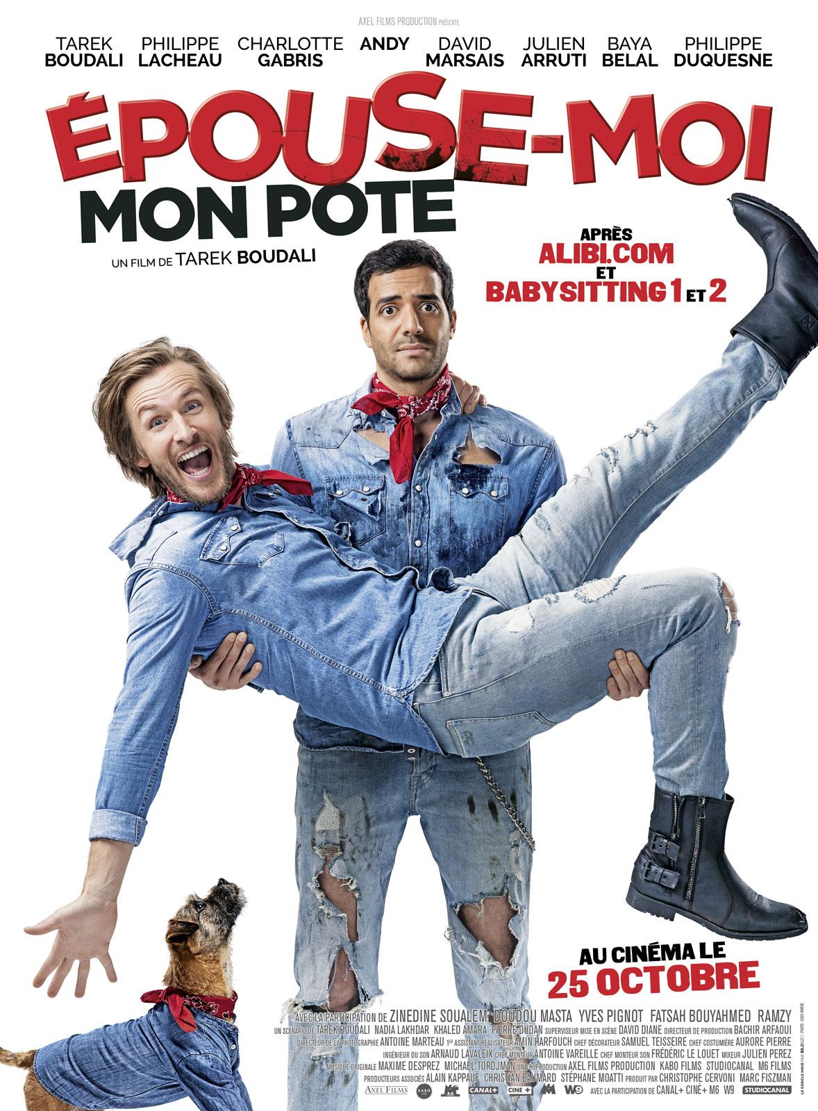 Heirate mich alter schauspieler regie produktion for Chambre 13 film marocain trailer