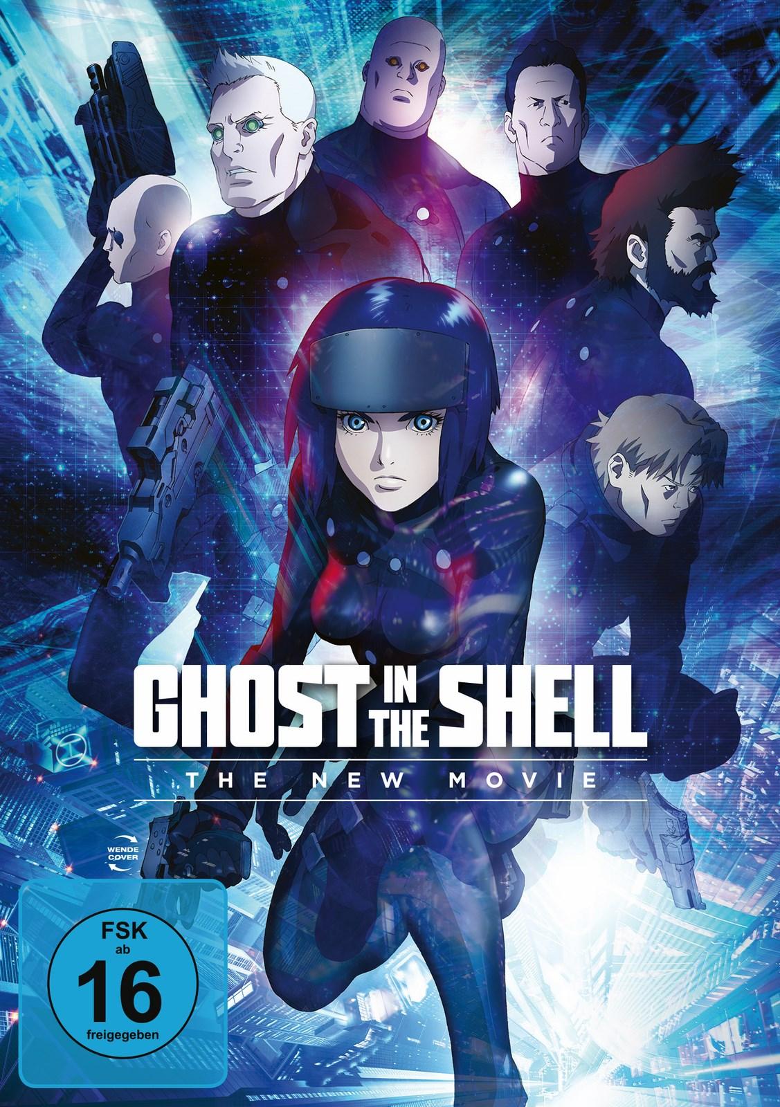 ghost in the shell kino berlin
