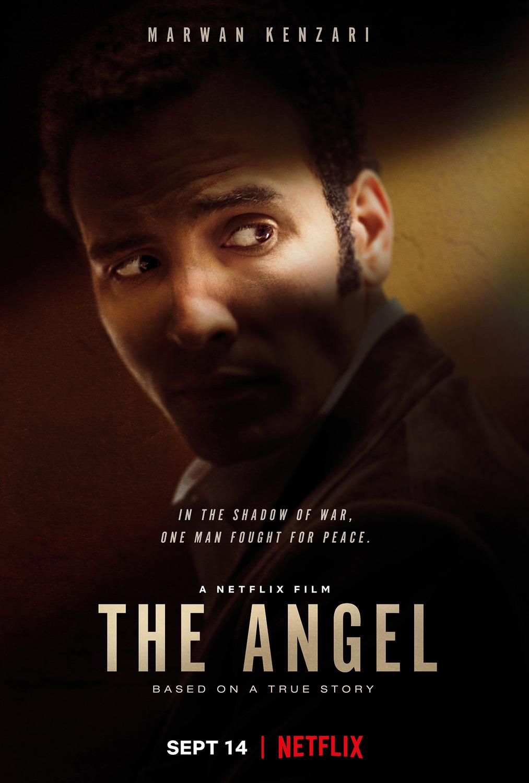Israel Film