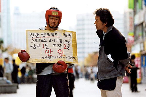 Crying Fist : Bild Ryoo Seung-wan
