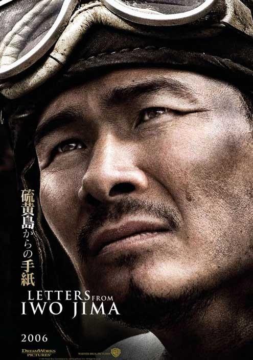 Letters from Iwo Jima : Bild Clint Eastwood