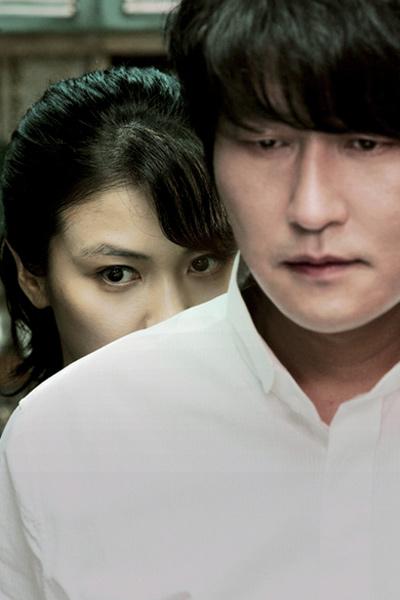 Durst : Bild Ok-Bin Kim, Song Kang-Ho