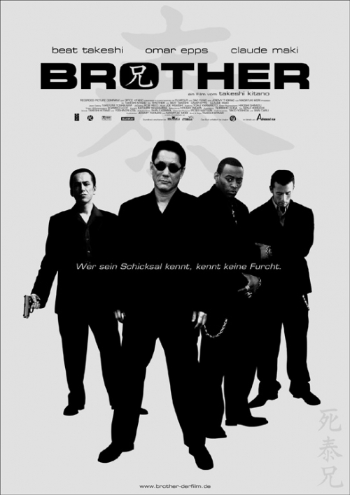 Brother : Kinoposter