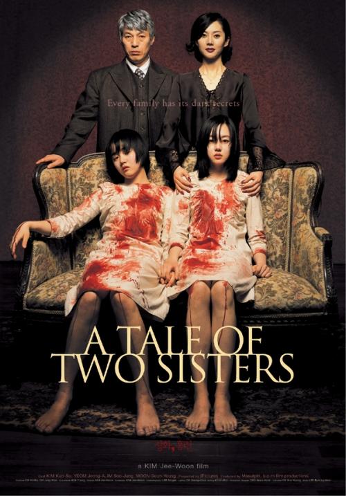 Zwei Schwestern : Kinoposter
