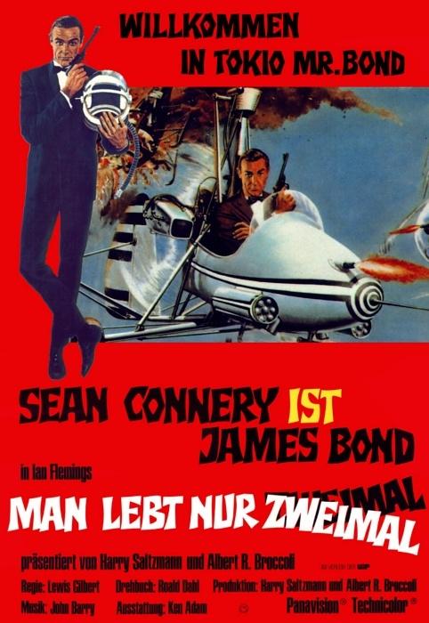 James Bond 007 - Man lebt nur zweimal : Kinoposter