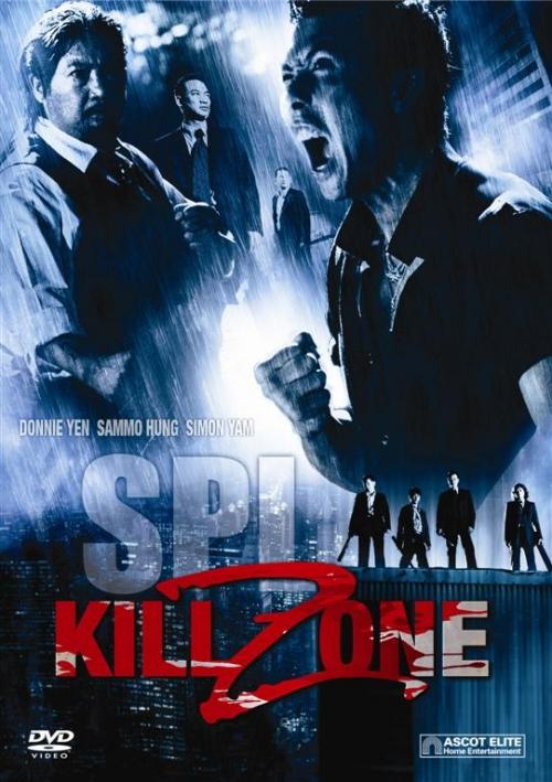 Kill Zone S.P.L. : Kinoposter