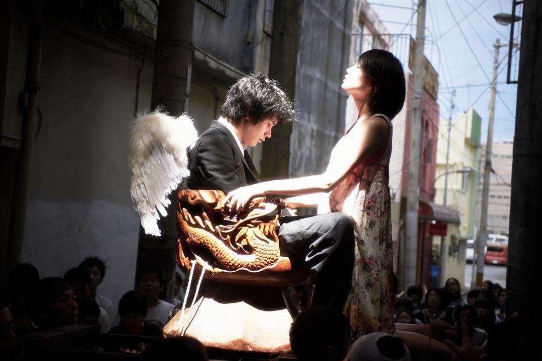 Chasuke's Journey : Bild Ito Ohno, Kenichi Matsuyama