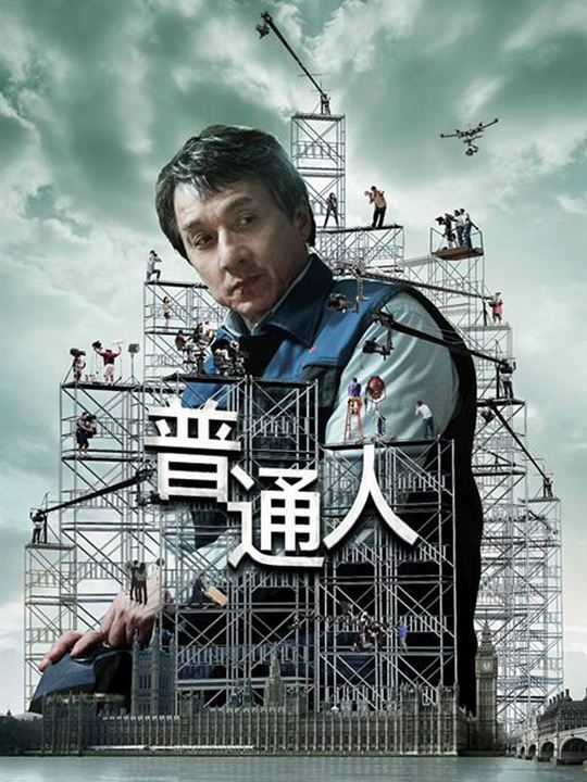 The Foreigner : Kinoposter