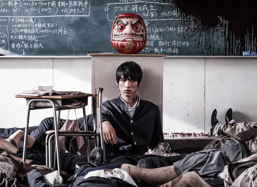 As the Gods Will : Bild Sôta Fukushi