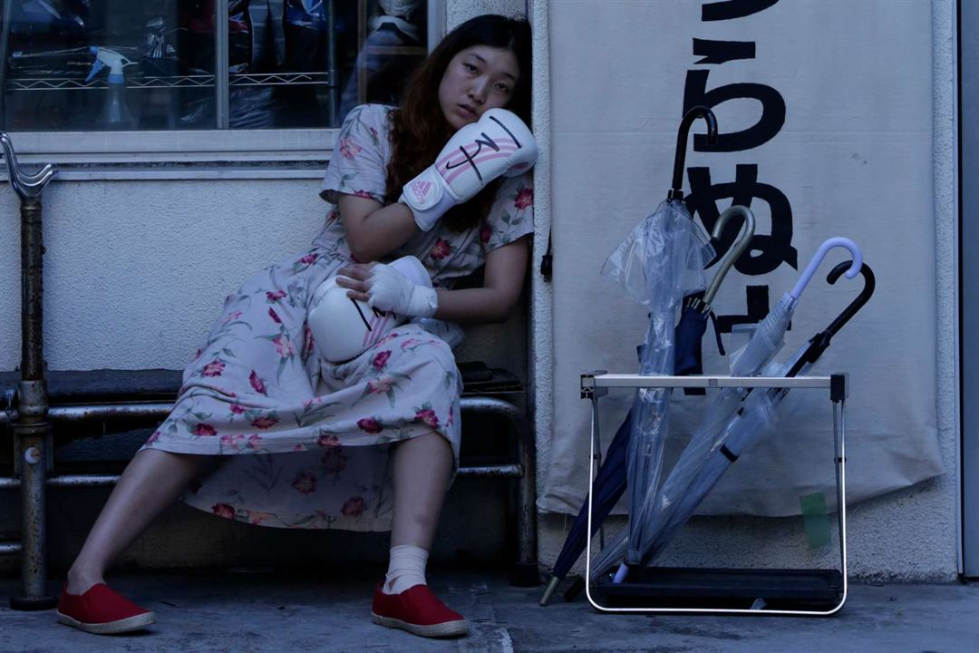 100 Yen Love: Sakura Andô
